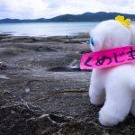 """観光の定番""""久米島の畳石""""は太古の歴史の足跡だった!?"""